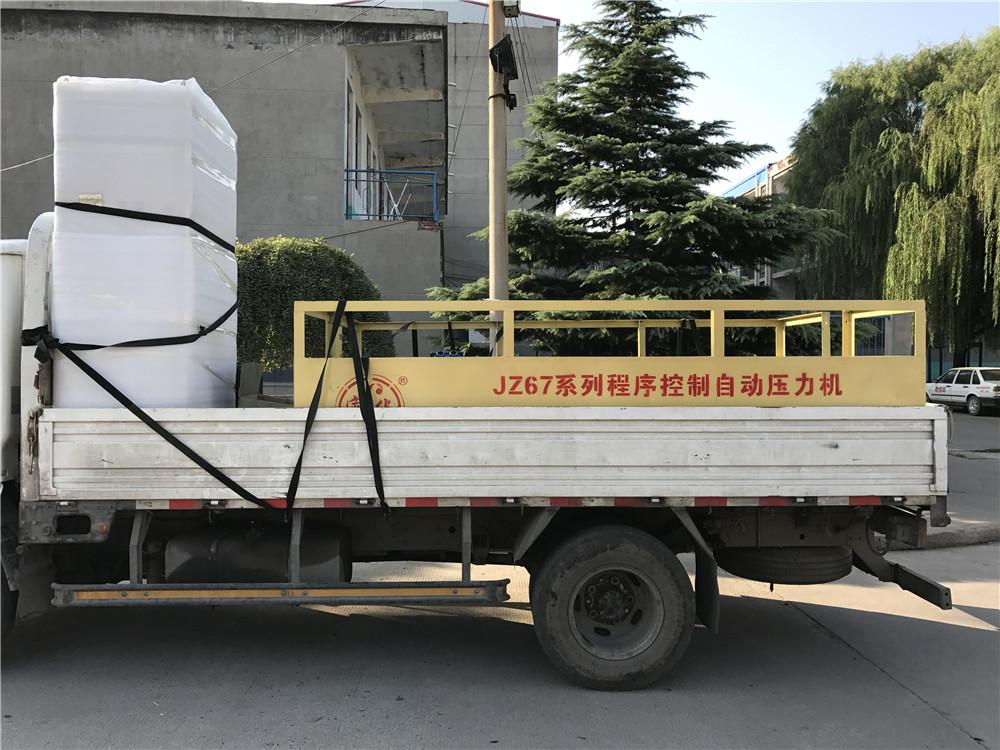 JZ67-200型电动螺旋天博国际娱网客户现场