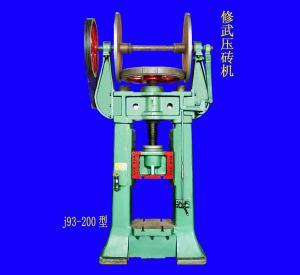 J93-200型双盘摩擦天博国际娱网