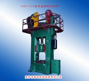 JA67-315型气动双盘摩擦天博国际娱网