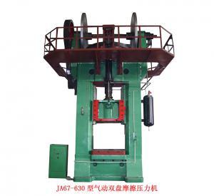 JA67-630型气动双盘摩擦天博国际娱网