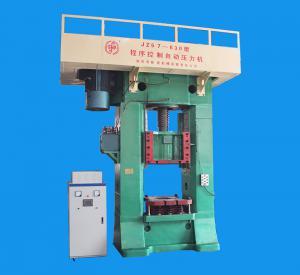 JZ67-630型电动螺旋天博国际娱网
