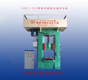 JZ67-315型自动程序控制天博国际娱网